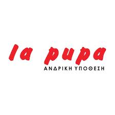 <b>La Pupa</b> - Photos | Facebook