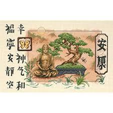Bonsai And Buddha Counted Cross Stitch Kit-14&#39;<b>&</b>#39;X9&#39