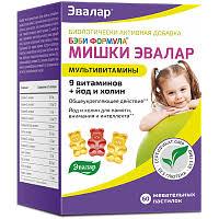 <b>Бэби Формула мишки</b> 60 шт – витаминные пастилки на основе ...
