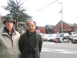 Cleveland Plain Dealer Cleveland  Ohio Newspaper   Jeby US Japan Dialogue on POWs
