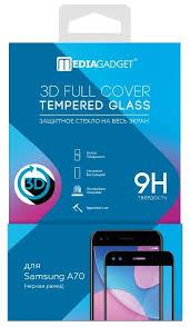 <b>Защитное стекло</b> Media Gadget <b>3D</b> Full Cover Tempered Glass ...