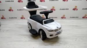 <b>Каталка</b>-<b>толокар</b> BMW JY-Z06B <b>RiverToys</b> — обзор - YouTube