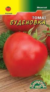 """<b>Семена Цветущий сад</b> """"<b>Томат</b> Буденовка"""", 0,05 г — купить в ..."""