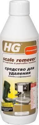 <b>Средство</b> HG <b>для удаления накипи</b> в кофемашинах, 323050161 ...