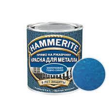 <b>Краска</b> по металлу антикоррозийная <b>алкидная Hammerite</b> ...