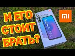 ОНЛАЙН ТРЕЙД.РУ — Смартфон Xiaomi <b>Redmi Note 8T 3/32GB</b> ...