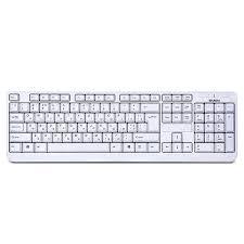 Купить <b>клавиатура беспроводная sven kb-c2200w</b> wireless white в ...