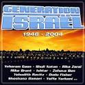 Generation Israel 1948-2004