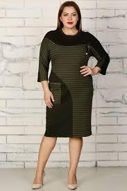 <b>Fenka</b>-<b>Платье</b>-F1255170xl оптом из Турции купить в интернет ...