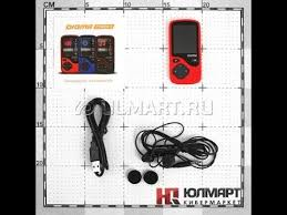 MP3-плеер <b>Digma Cyber</b> 3 8Gb красный - YouTube