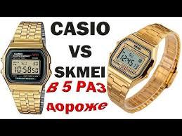 <b>Casio</b> A-168WG-9E | Обзор и настройка (на русском) | Купить со ...