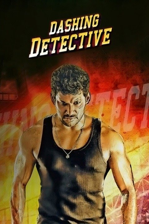Download Dashing Detective 2018 Hindi Dubbed 480p | 720p