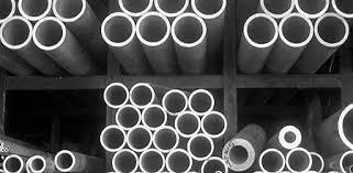 <b>Алюминиевая труба круглая</b> купить в Москве | МетРенЦентр