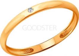 Золотое <b>кольцо</b> обручальное с бриллиантом - купить в Москве по ...