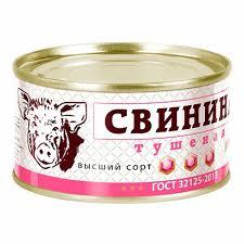 <b>Свинина тушеная</b> в/с 325г «<b>HD</b>» (ОВА) — Кенгуру36