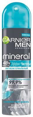 Купить <b>дезодорант</b>-<b>спрей</b> эффект чистоты mineral garnier men ...