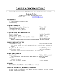 resume for application to college cipanewsletter cover letter sample of resume for college application sample of