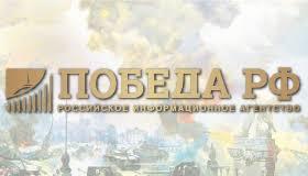 Пансион воспитанниц Министерства обороны Российской ...