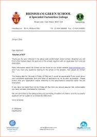samples of application letter for job employment cover letter 7 sample application job letter for a teacher budget template