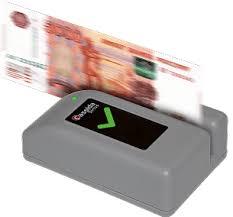Купить Автоматический детектор <b>Cassida Sirius S</b> Антистокс в ...