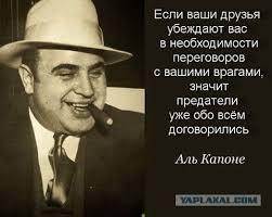 Когда говорят, что с Путиным можно договориться, я в это не верю, - Турчинов - Цензор.НЕТ 2212