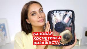 БАЗОВЫЙ КЕЙС ВИЗАЖИСТА | ЛУЧШАЯ косметика для работы ...