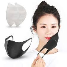 5 Pack Face <b>Masks</b>, 10 Replacement <b>N95 Reusable Mask</b> Filter, Air ...