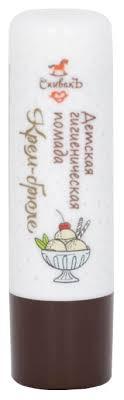 СпивакЪ <b>Детская гигиеническая помада Крем-брюле</b> — купить по ...