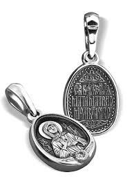 """Медальон серебряный """"<b>Блаженная</b> Матрона"""" Ювелирная ..."""