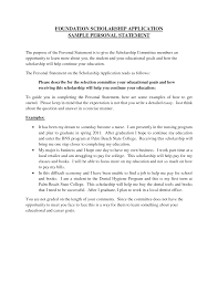 college essay about educational goals junior and senior workshop how to write a successful college