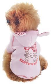 """Куртка для собак """"Dobaz"""", <b>утепленная</b>, цвет: розовый ..."""