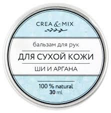 Купить <b>Бальзам</b> для рук Creamix для <b>сухой кожи</b> по выгодной ...