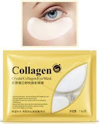 Купить <b>Гидрогелевые маски-патчи для</b> глаз антивозрастные с ...