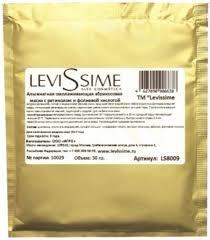 Levissime <b>Algae</b> Mask Retinol 30g - купить по выгодной цене ...
