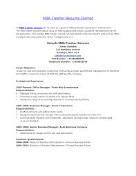new resume format  latest resume format  mba fresher resume sample    new resume format