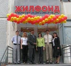 Доска объявлений. Новосибирск. <b>Визитница</b> -Недвижимость ...