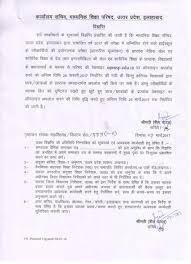 notification for high school internal marks and inter s pe marks 2017 12 01 2017