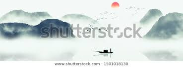 <b>Hand Painted Chinese Style</b> Artistic Ink Stock Illustration 1501018130