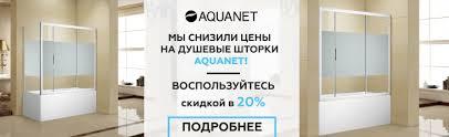 <b>Шторки для ванн</b> купить в Москве