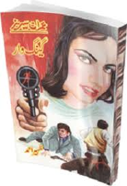 Tag Archives: zaheer ahmed novels free - Gang-War-By-Zaheer-Ahmed-Imran-Series