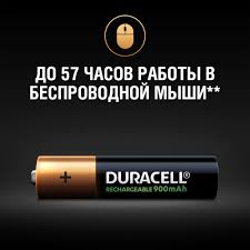 <b>Аккумулятор</b> DURACELL Turbo <b>AAA</b>