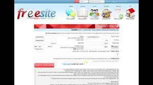 build web sites via site co il build web sites via site co il