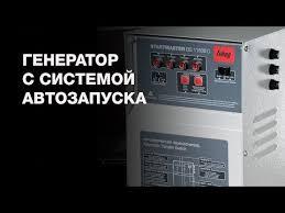<b>Блок автоматики FUBAG Startmaster</b> DS 25000 (230V) (838218 ...