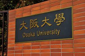 Université d'Osaka