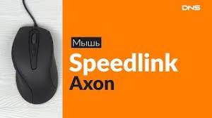 Распаковка <b>мыши Speedlink Axon</b> / Unboxing Speedlink Axon ...