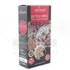 Купить Смесь Полеззно (Polezzno) Detox mix смесь семян и ягод ...