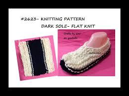 Dark Sole <b>Flat</b>-<b>knit Unisex</b> Slippers | AllFreeKnitting.com