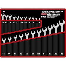 <b>AVS Набор ключей</b> гаечных комбинированных в сумке 6-32мм ...