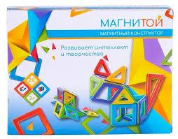 <b>Магнитный конструктор Магнитой</b> LL-1006 20 деталей — купить ...