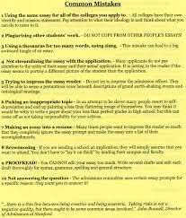 essay college scholarship essay help scholarship essay writing essay scholarship essay writing college scholarship essay help